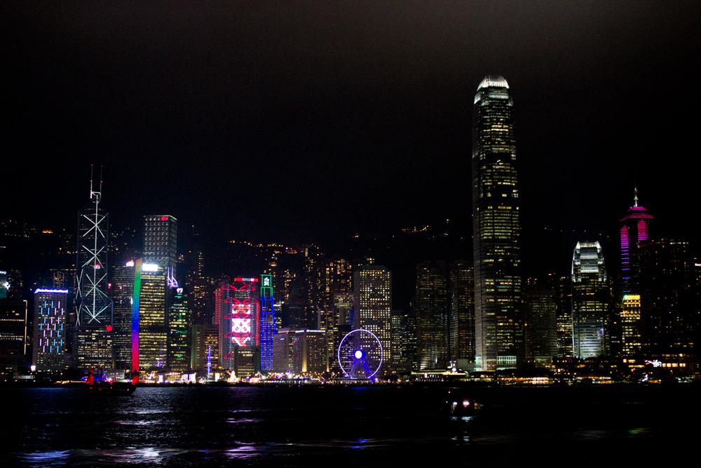 kowloon-night